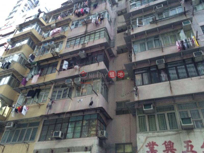 28-38 Li Tak Street (28-38 Li Tak Street) Tai Kok Tsui 搵地(OneDay)(1)