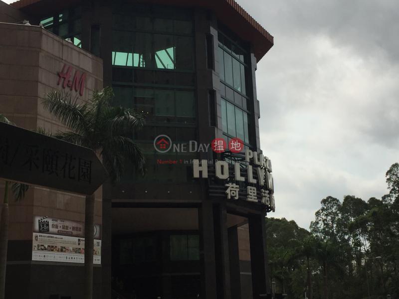 香港搵樓|租樓|二手盤|買樓| 搵地 | 住宅-出租樓盤-蟠龍苑罕有靚裝修