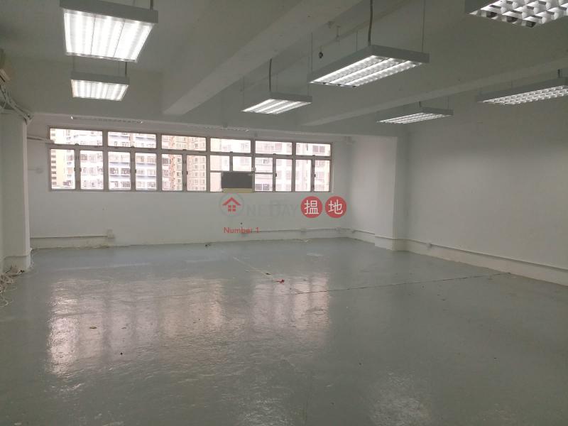 香港搵樓|租樓|二手盤|買樓| 搵地 | 工業大廈|出租樓盤|企理,即租即用