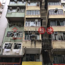 20 Pei Ho Street|北河街20號