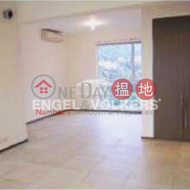 2 Bedroom Apartment/Flat for Sale in Happy Valley