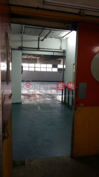 Tsuen Wan Industrial Centre, Tsuen Wan Industrial Centre 荃灣工業中心 Sales Listings | Tsuen Wan (dicpo-04314)
