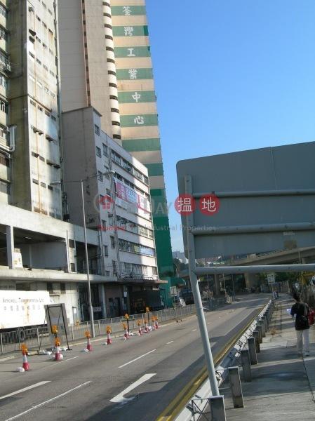 荃灣工業中心 (Tsuen Wan Industrial Centre) 荃灣東|搵地(OneDay)(2)