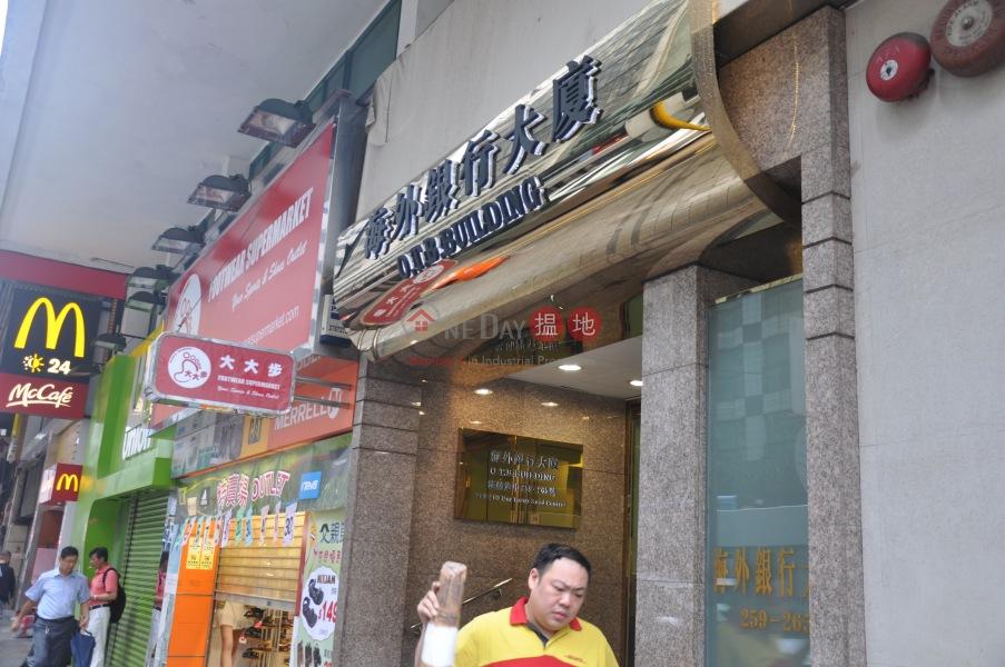 OTB Building (OTB Building ) Sheung Wan|搵地(OneDay)(4)