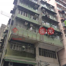 81A Apliu Street,Sham Shui Po, Kowloon