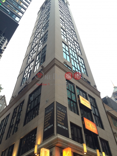 The Plaza LKF (The Plaza LKF) 中環 搵地(OneDay)(1)