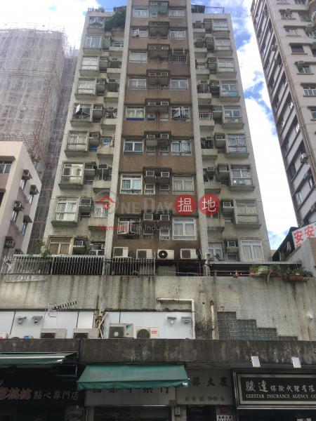 Nam Cheung Building (Nam Cheung Building) Yuen Long|搵地(OneDay)(3)