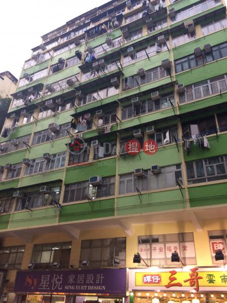 Un On Building, 32 - 40 Un On Street (Un On Building, 32 - 40 Un On Street) Sham Shui Po|搵地(OneDay)(1)