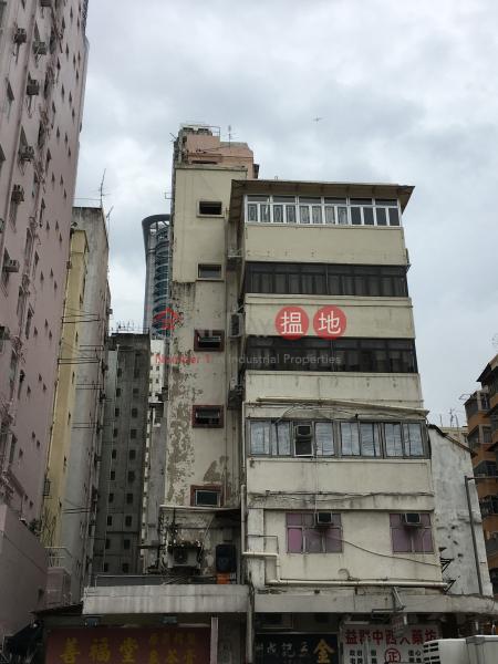 旺角道29A號 (29A Mong Kok Road) 旺角|搵地(OneDay)(1)