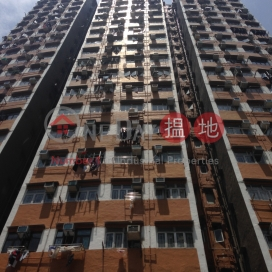 Hung Lee Building   1 bedroom Mid Floor Flat for Sale Hung Lee Building(Hung Lee Building)Sales Listings (XGGD704700136)_0