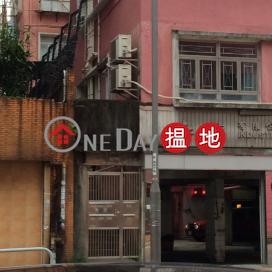 Gar Fook Court,Kowloon City, Kowloon