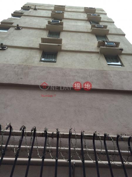 羲皇臺9座 (Hee Wong Terrace Block 9) 堅尼地城|搵地(OneDay)(1)