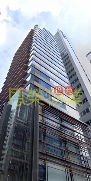 HK$ 105,590/ month The Phoenix, Wan Chai District, TEL: 98755238
