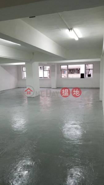 香江大廈-低層寫字樓/工商樓盤-出售樓盤|HK$ 2,500萬