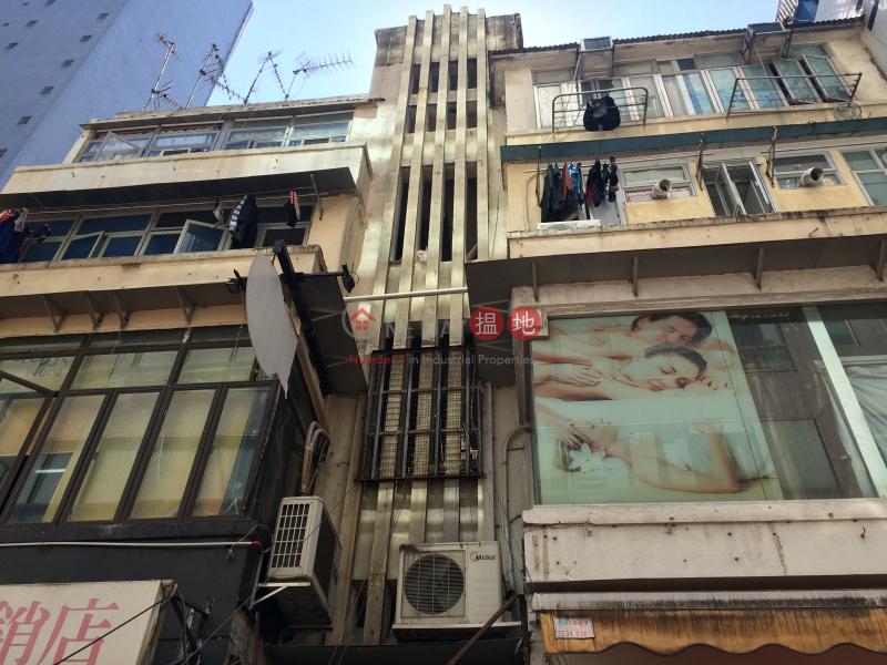 四陂坊16號 (16 Sze Pei Square) 荃灣東|搵地(OneDay)(1)