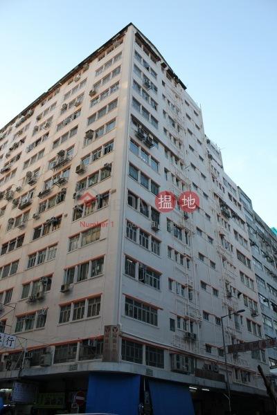 福昌工廠大廈 (Fuk Cheung Factory Building) 大角咀|搵地(OneDay)(3)