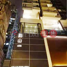 G/F shop in Altro, Sai Ying Pun for sale with tenancy.|Altro(Altro)Sales Listings (CSS0702)_0