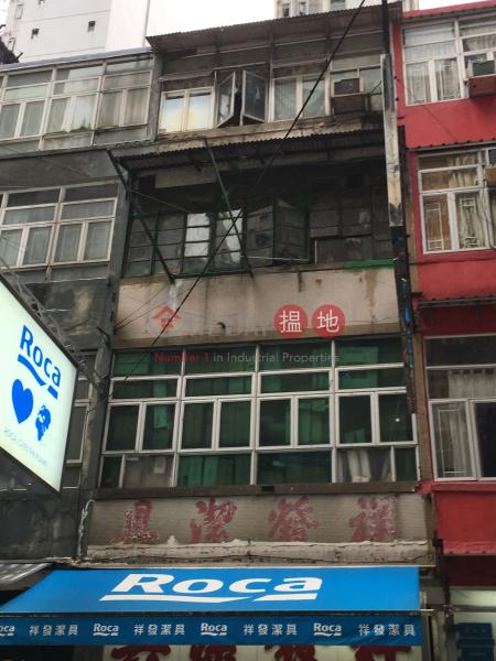 349 Portland Street (349 Portland Street) Mong Kok|搵地(OneDay)(1)