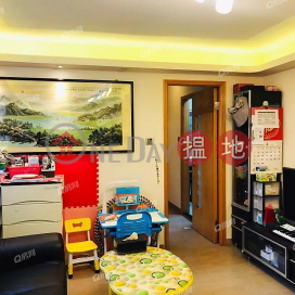 Block 8 Harmony Garden | 2 bedroom High Floor Flat for Rent|Block 8 Harmony Garden(Block 8 Harmony Garden)Rental Listings (XGGD733502214)_0