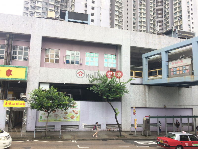 廣田邨廣軒樓 (Kwong Hin House, Kwong Tin Estate) 藍田|搵地(OneDay)(1)
