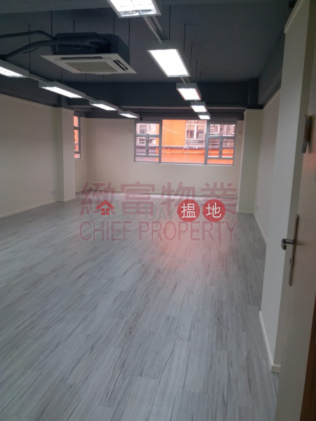 Chung Hing Industrial Mansions, Chung Hing Industrial Mansions 中興工業大廈 Rental Listings | Wong Tai Sin District (64413)