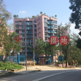 Hong Kong Baptist University Staff Quarters|香港浸會大學職員宿舍