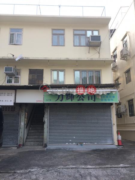 247 Wo Yi Hop Road (247 Wo Yi Hop Road) Tai Wo Hau|搵地(OneDay)(1)