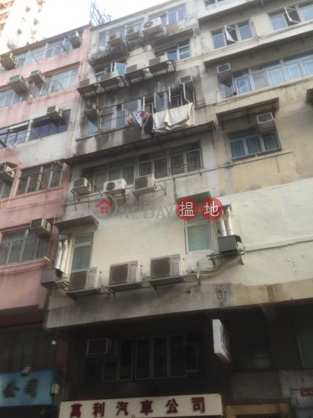 51 Tsui Fung Street (51 Tsui Fung Street) Tsz Wan Shan|搵地(OneDay)(2)
