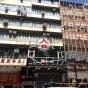 沙咀道275號 (275 Sha Tsui Road) 荃灣沙咀道275號|- 搵地(OneDay)(1)