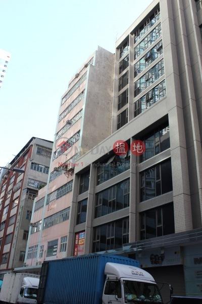 Yuet Kwong Industrial Building (Yuet Kwong Industrial Building) Tsuen Wan East|搵地(OneDay)(2)