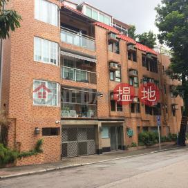 Pine Court,Yau Yat Chuen, Kowloon