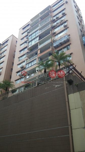 Mandarin Villa (Mandarin Villa) Stubbs Roads|搵地(OneDay)(2)