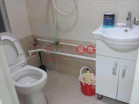 GALAXY FACTORY BUILDING|Wong Tai Sin DistrictGalaxy Factory Building(Galaxy Factory Building)Rental Listings (skhun-04760)_0