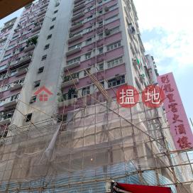 Loong King Mansion Block C,Hung Hom, Kowloon