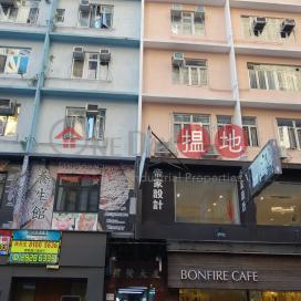 TEL 98755238|Wan Chai DistrictLeigyinn Building No. 58-64A(Leigyinn Building No. 58-64A)Rental Listings (KEVIN-0630301572)_0
