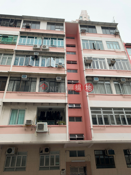 103 Maidstone Road (103 Maidstone Road) To Kwa Wan|搵地(OneDay)(1)