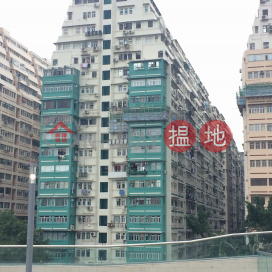 Man Fai Building,Jordan, Kowloon