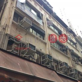 旺興大廈,中環, 香港島