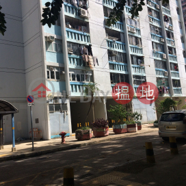 Lee Hang House, Shun Lee Estate|順利邨利恆樓