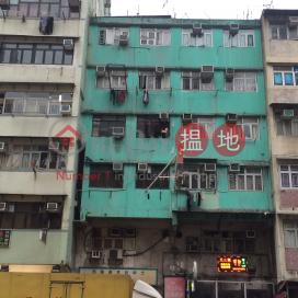 306-306A Lai Chi Kok Road,Sham Shui Po, Kowloon