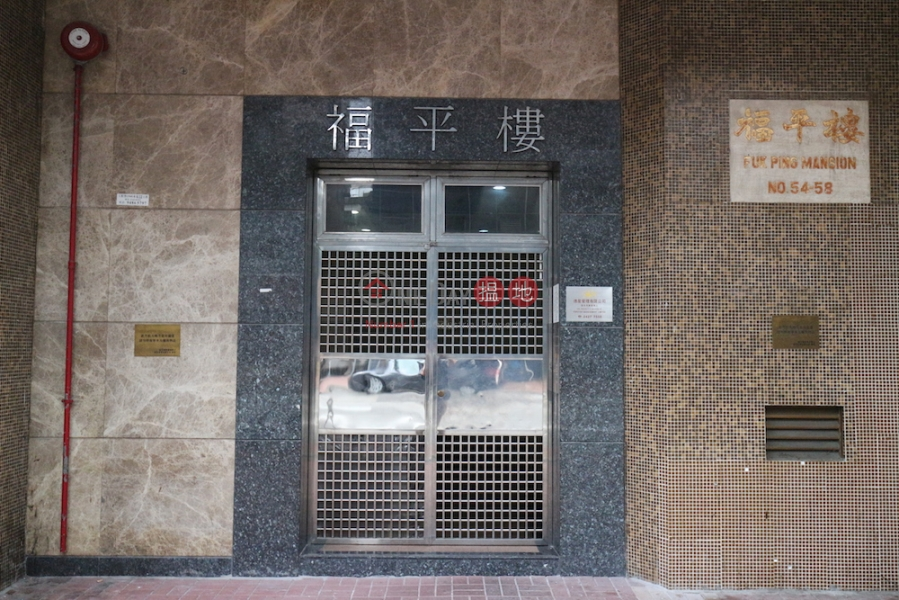 Fook Ping Building (Fook Ping Building) Tai Po|搵地(OneDay)(2)