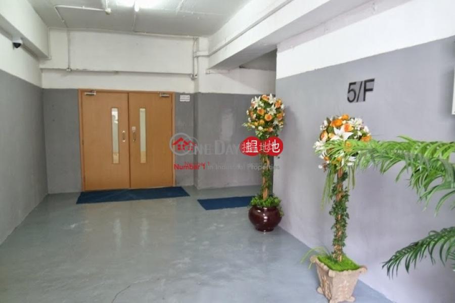 禎昌工業大廈|葵青禎昌工業大廈(Ching Cheong Industrial Building)出售樓盤 (ericp-05004)