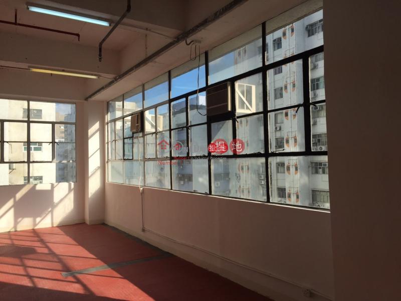 Wah Yiu Industrial Centre, Wah Yiu Industrial Centre 華耀工業中心 Rental Listings | Sha Tin (charl-03887)