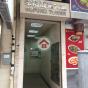 Gofuku Tower (Gofuku Tower) Yau Tsim MongWoosung Street62-64號|- 搵地(OneDay)(2)