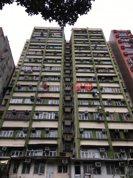 福昇大廈 (Fuk Shing Building) 深水埗|搵地(OneDay)(1)