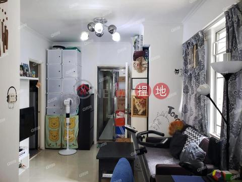 兩房改一房 入場之選《康華大廈 2座買賣盤》|康華大廈 2座(Block 2 Hong Wah Mansion)出售樓盤 (XGGD723700351)_0