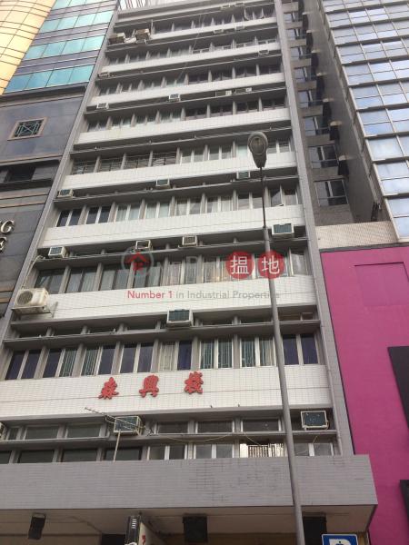 廣德大廈 (Kong Tak Building) 上環 搵地(OneDay)(4)