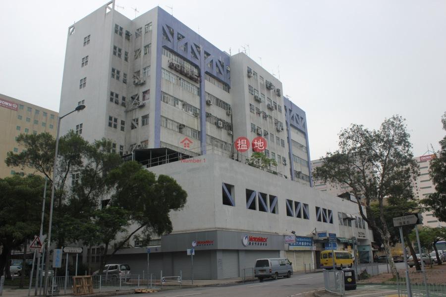 Wang Yip Centre (Wang Yip Centre) Yuen Long|搵地(OneDay)(1)