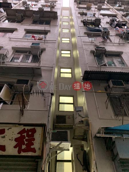 永耀街21號 (21 Wing Yiu Street) 土瓜灣|搵地(OneDay)(1)