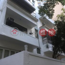 羅便臣道49B-49C號,西半山, 香港島